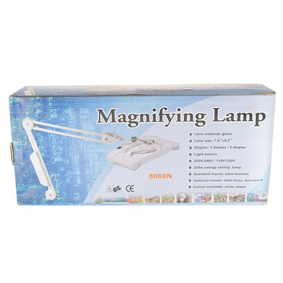 Magnifying Lamp*